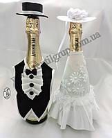 Жених Невеста №9