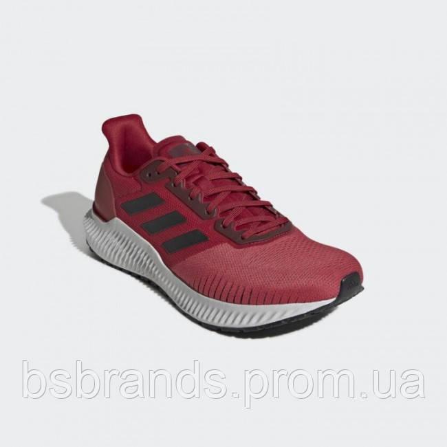 Мужские кроссовки adidas SOLAR RIDE (АРТИКУЛ: EF1423)