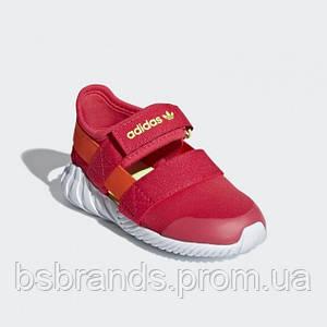 Детские сандалии adidas DOOM K (АРТИКУЛ: CG6600)
