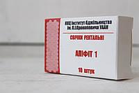 Свечи Апифит -1