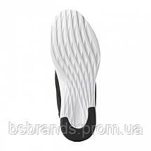 Кросівки Reebok Astroride (АРТИКУЛ: CN5925), фото 3
