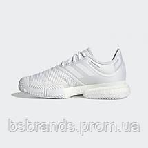 Женские кроссовки adidas SOLE BOOST X PARLEY (АРТИКУЛ: EF2073), фото 3