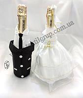 Одежда на шампанское Жених и Невеста #12