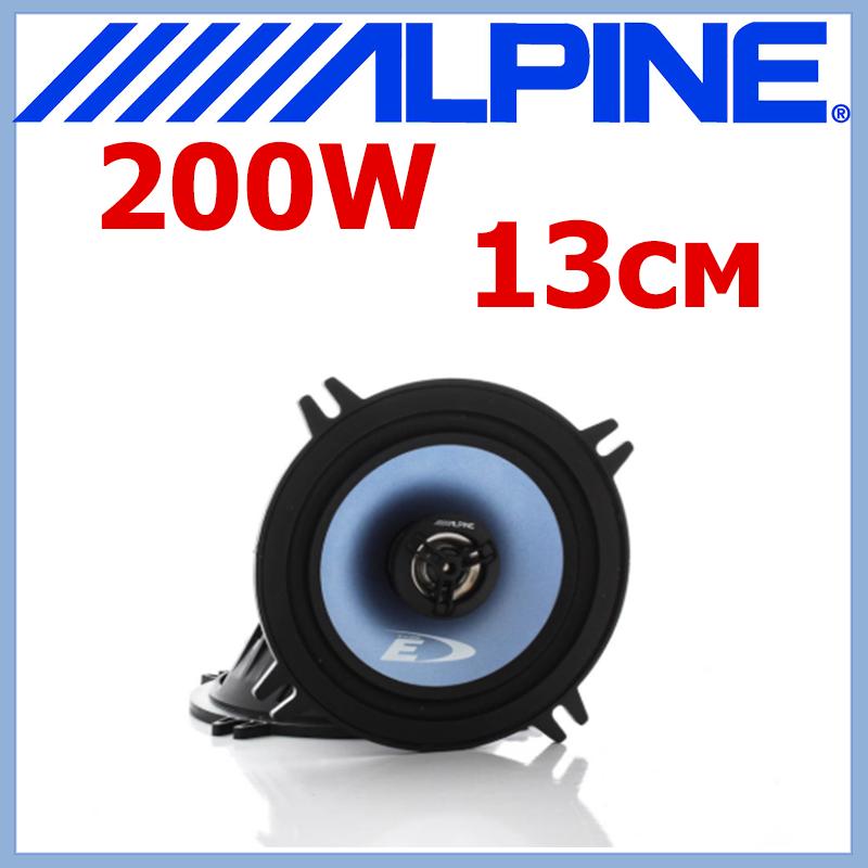 Коаксиальные колонки динамики акустика для авто 13 см 200 Вт ALPINE SXE-13C2