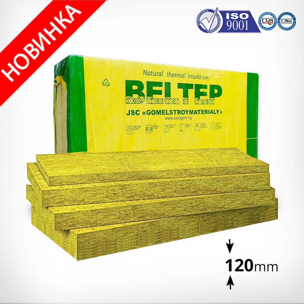 Утеплитель Белтеп 120мм, фасадный, каменный, плотность 135кг/м.куб. Цена снижена! Финальная распродажа!