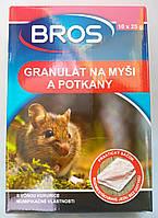 Брос гранулы от мышей и крыс 250 г  (10 *25 грамм)