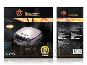 Бутербродница Domotec 4 в 1 MS-7704