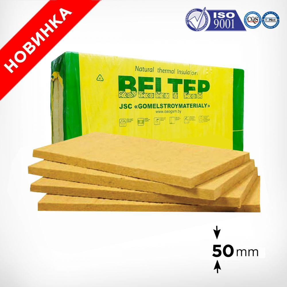 Утеплитель Белтеп Фасад 12 (135 кг/м.куб) 50 мм (Беларусь)