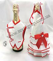 Жених Невеста №13
