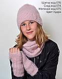 Шапка женская зимняя вязаная, фото 7