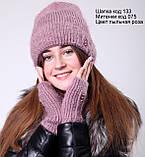 Шапка женская зимняя вязаная, фото 10