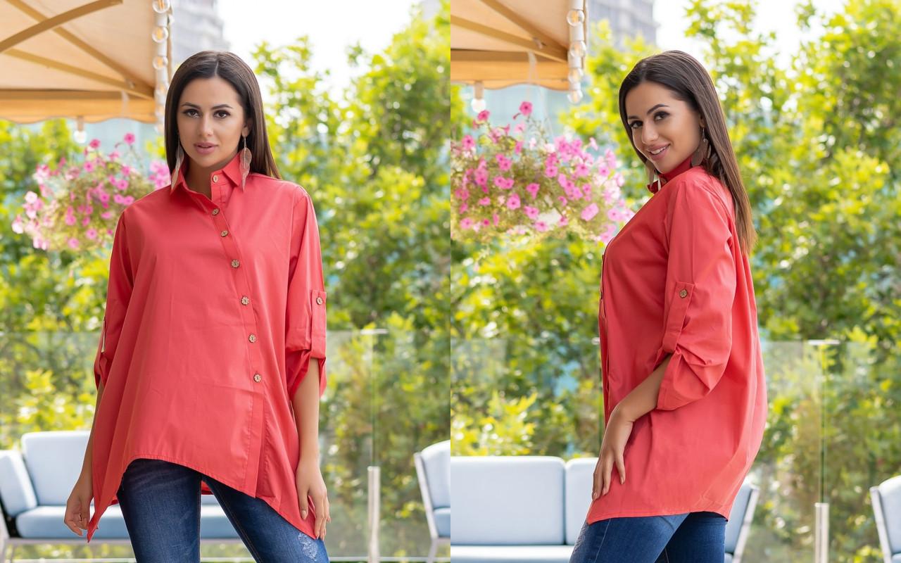 """Ассиметричная женская блуза-рубашка """"Isabel"""" с длинным рукавом (5 цветов)"""