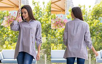 """Ассиметричная женская блуза-рубашка """"Isabel"""" с длинным рукавом (5 цветов), фото 3"""