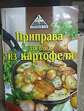 Приправа до Картоплі 30 г