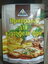 Приправа до Картоплі фрі 40 г