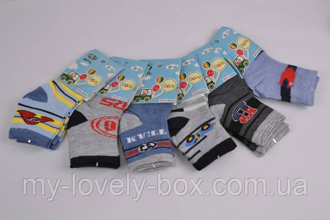 "ОПТОМ.Носки детские на мальчика ""ХЛОПОК"" (C282-L) | 12 пар, фото 2"