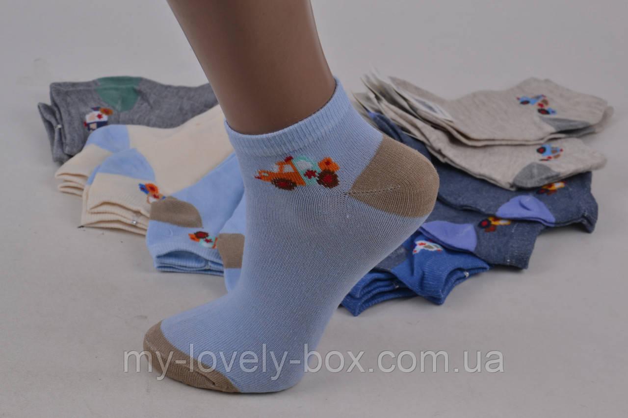 "ОПТОМ.Детские носки на мальчика ""ХЛОПОК"" (Арт. TKC301/S) | 12 пар"