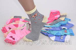 ОПТОМ.Детские носки на девочку с рисунком (Арт. C254/XS) | 12 пар, фото 2