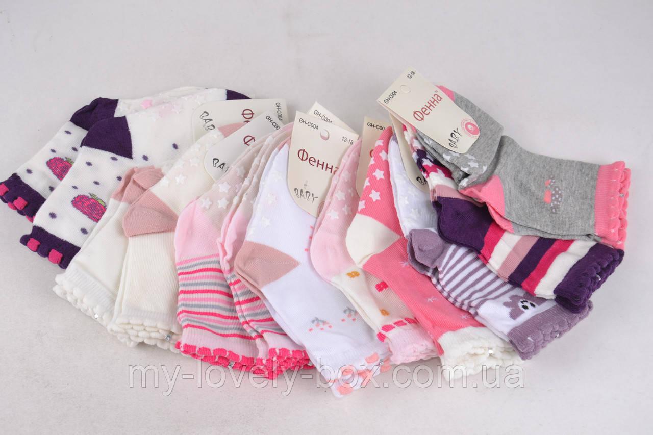 "ОПТОМ.Детские носочки на девочку ""Фенна"" ХЛОПОК (FE004/6-12) | 12 пар"