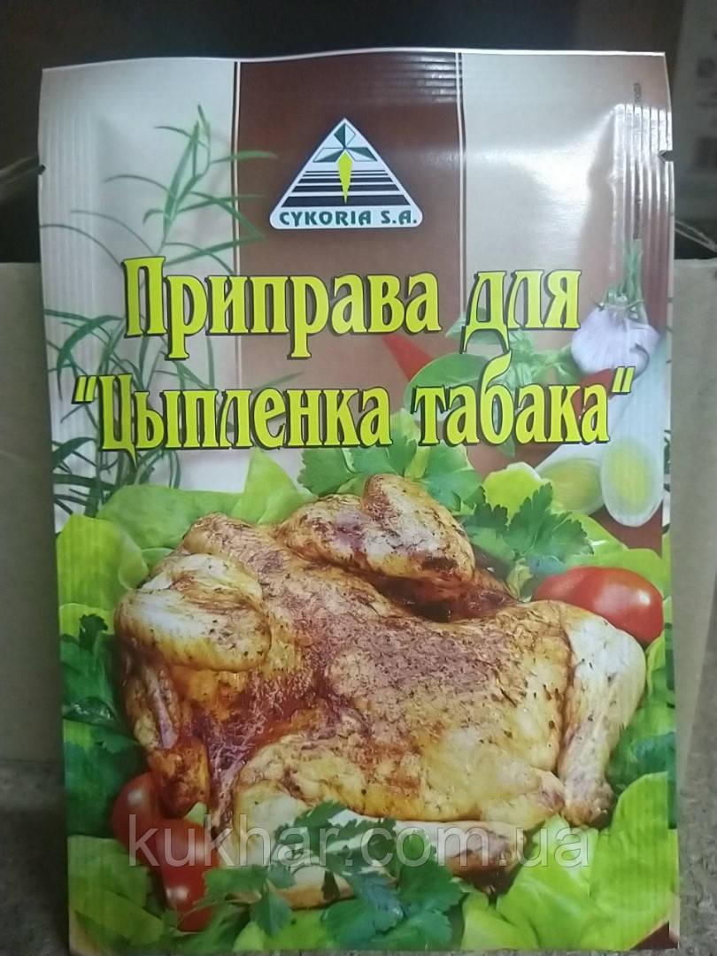 Приправа для Цыплят 40 г
