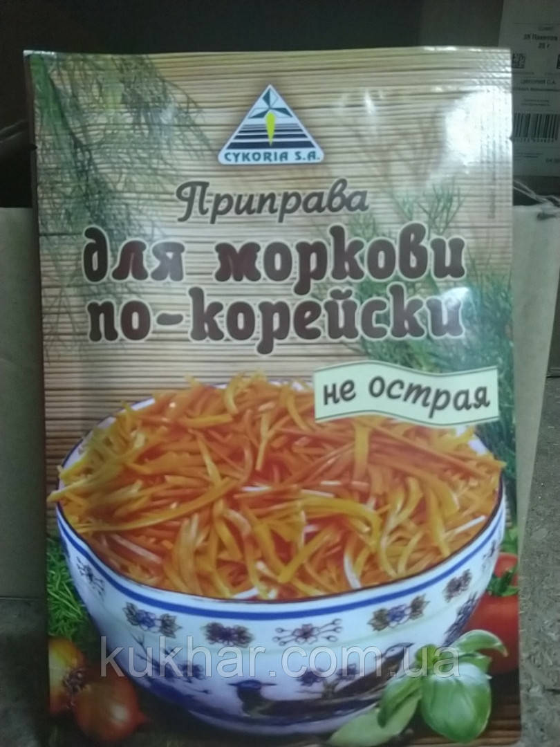 Приправа до Моркви по корейскі не гостра 30 г