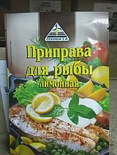 Приправа до Риби лимонної 30 г