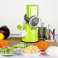 🔝 Мультислайсер Drum Grater, терка измельчитель для овощей, овощерезка, шинковка ручная, Салатовая | 🎁%🚚