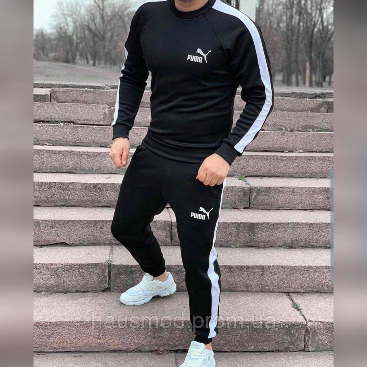 Спортивный костюм мужской Турция ткань двунить штаны зауженные на змейках цвет черный