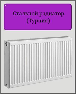 Стальной радиатор DL 300х1200 22 типа боковое подключение