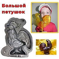 Форма для приготовления леденцов и отлива шоколада «Петушок большой» 17 см