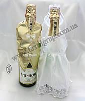 Жених/Невеста №1 Белый-Золото, Пиджак