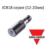 Индуктивный датчик Carlo Gavazzi ICB18-серия (12-20мм)