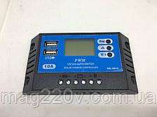 Контроллер заряда KW1210 (10 А) для солнечных систем