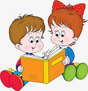 Роль детских книг в воспитании ребенка