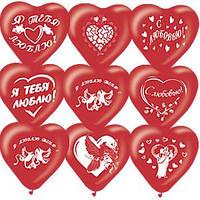 Воздушные шары 10дюймов/25см Сердце Декоратор (офсет) рис ассорти Красное 100шт