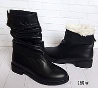 Кожаные зимние полусапожки на небольшом каблуке, фото 1