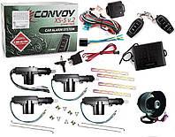 Комплект автосигнализация, сирена, привода центрального замка, сигнализация  XS-5 v.2 Convoy силовые выхода