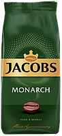 Кофе в зернах Jacobs Monarch Classic 250 г м/у