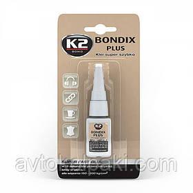 Супер клей Bondix Plus K2