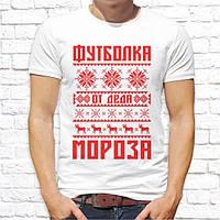 """Мужская футболка Push IT с новогодним принтом """"Футболка от Деда Мороза"""""""