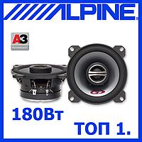 Коаксіальні акустика для авто динаміки колонки 10 см Alpine SPG-10C2