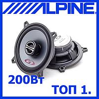 """Акустика для авто Alpine SPG-13C2 (2-пол.коакс.,5,25"""",200/50Вт)"""