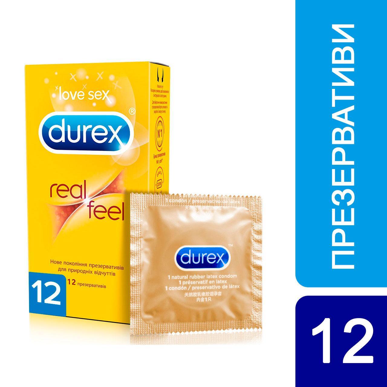 Презервативы Durex® Real Feel (натуральные ощущения) №12