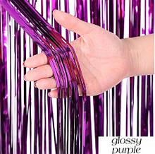 Фіолетовий дощик для фотозони - висота 1 метр, ширина 1 метр