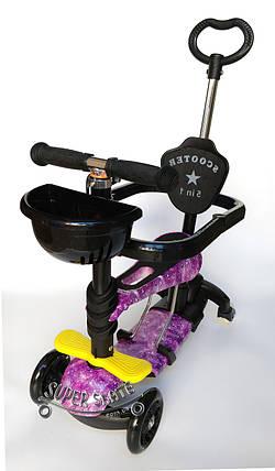 Трехколесный Детский Самокат 5в1 Scooter - Print- С родительской ручкой и ограничителем - Галактика, фото 2