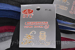 ОПТОМ.Женские махровые медицинские носки р. 37-41 (HB16) | 12 пар, фото 2