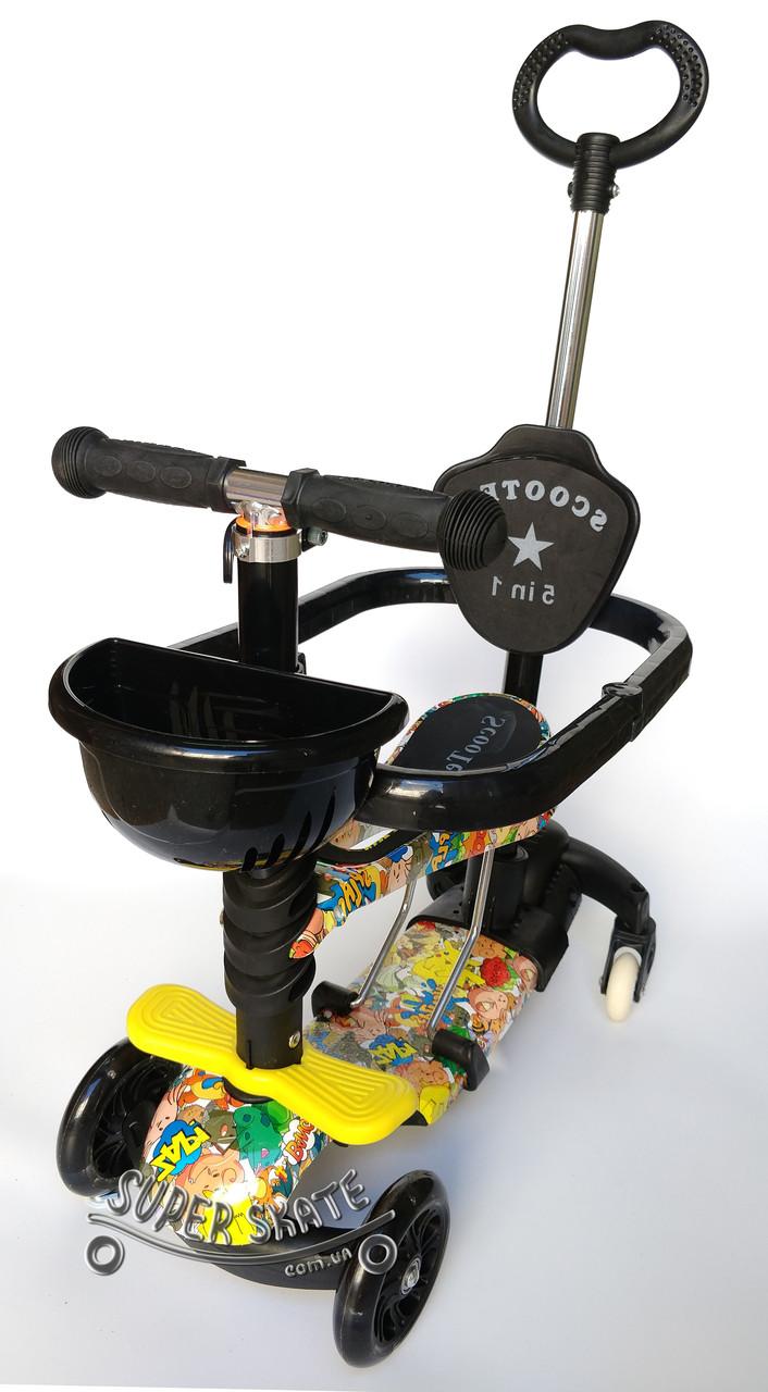 Трехколесный Самокат/Беговел 5в1 Scooter - Ufo Plus - С родительской ручкой и бортиком - Покемон