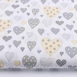 Ткань бязь с сердечками жёлтого и серого цвета на белом, № 2436а
