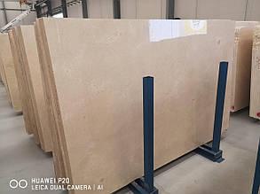Crema Marfil в/с, Мраморный слэб (сляб) 20мм