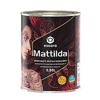 Бархатисто-матовая краска Eskaro Mattilda 0.95л